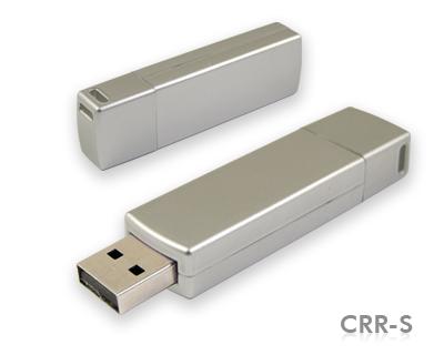 USB-muisti TWIST Silver