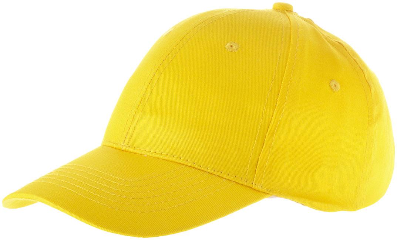 Watson-mainoslippis Keltainen
